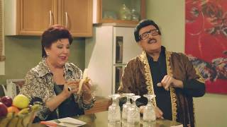 """يوميات زوجة مفروسة أوي ج 3 - أول مرة دويتو غنائي يجمع بين """" سميرغانم - رجاء الجداوي """""""