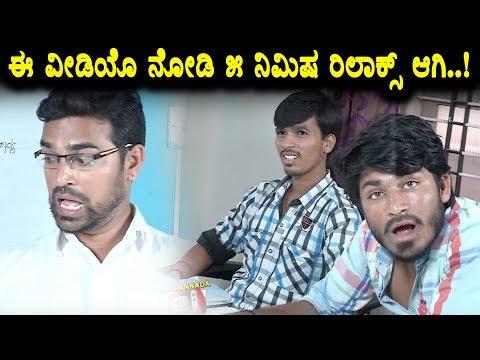 Xxx Mp4 Very Funny Teacher And Students Kannada Fun Bucket Episode 12 Top Kannada TV 3gp Sex