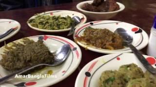Fas Bhai Restaurant, Sylhet.
