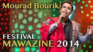Festival Mawazine 2014 : Mourad Bouriki @ Espace Nahda - Vendredi 30 Mai 2014