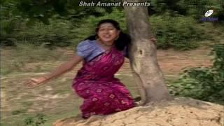 কি গান মাঝি হুনাইল ৷ Geta Acharja | Ctg Song ৷ Shah Amanat Music | 2017