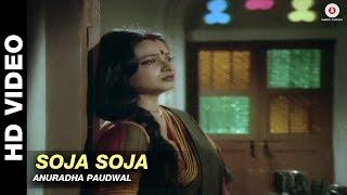 Soja Soja - Sansar | Anuradha Paudwal | Raj Babbar & Rekha