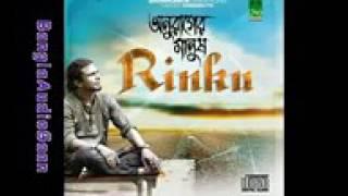 O Sathi Ft Rinku By AL SAFA Com