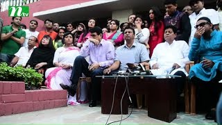 Chalachitra Paribars Press conference in FDC