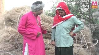 Bahu Dharam Ki Beti Ho Sei 5 Rajesh Singhpuriya Full Famiely Comedy Drama