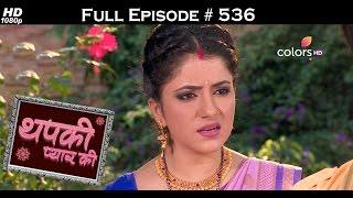 Thapki Pyar Ki - 1st January 2017 - थपकी प्यार की - Full Episode HD