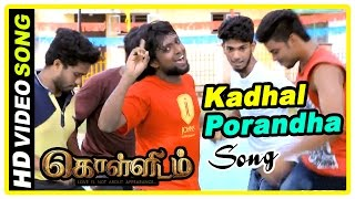 Kollidam Movie Scenes | Title Credits | Kadhal Porandha Song | Students plans to kidnap a girl