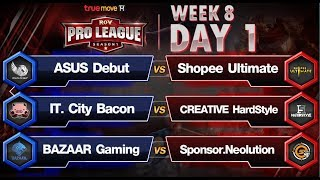 RoV Pro League Presented by TrueMove H : Week 8 Day 1