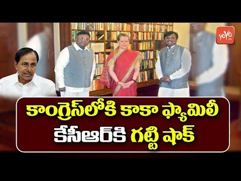 Xxx Mp4 Big Shock To CM KCR G Vinod And G Vivek Joining Congress TRS KTR YOYO TV Channel 3gp Sex