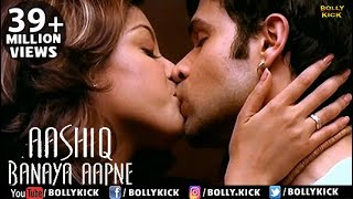 Aashiq Banaya Aapne | Hindi Movies Full Movie | Emraan Hashmi Movies | Latest Bollywood Movies