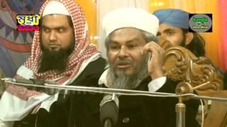 Bangla Waz Sunni Waz Maulana Najirul Amin Rejvi Hanafi Saheb Sulabari Angor Miah r Bar