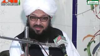 Mufti Ansar ul Qadri By Ali Sound Gujranwala 03347983183