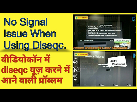 Xxx Mp4 Videocon D2H No Signal Issue When Using Diseqc 3gp Sex