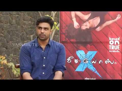 Xxx Mp4 ABHINAV MAGAJITH X VIDEOS FILM TEAM MEET 1 6 2018 3gp Sex