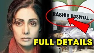 Sridevi DEATH FULL DETAILS | What Actually Happened Before Death?