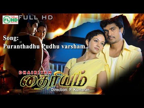 Xxx Mp4 Puranthadhu Pudhu Varsham Tamil Video Song Dhairyam 3gp Sex