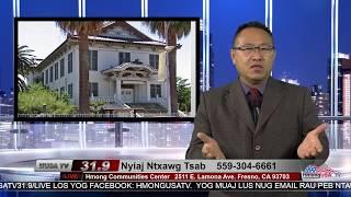 Hmong Communities Center 6-21-2017