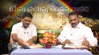 Pastor Bob Luke Garu Message on Rendava Rakada Part 1