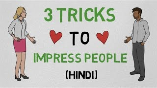 3 TRICKS for awesome COMMUNICATION SKILLs (HINDI) By SeeKen
