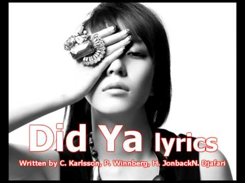 BoA - Did Ya lyrics