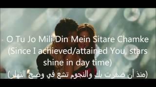 Shanivaar Raati -Song Lyrics (English subtitels+مترجمة للعربية) HD