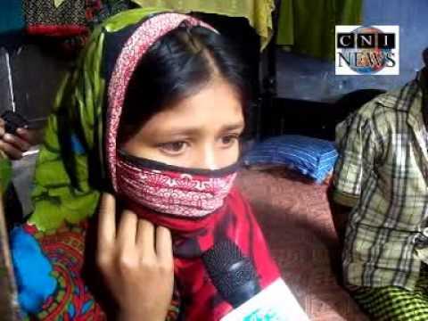 বাবার কাছে মেয়ে ধর্ষনের শিকার ।। এক্সক্লুসিভ সাক্ষাতকার  rape savar video- EXCLUSIVE