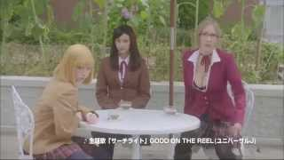 Prison School Live Action Trailer 3