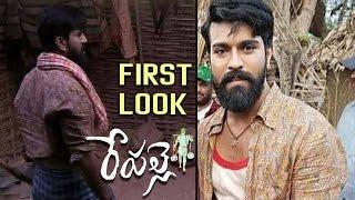 RamCharan First Look in Repalle Movie - #Rc11 Making Video - Sukumar , Samantha
