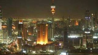 Kuwait Clip