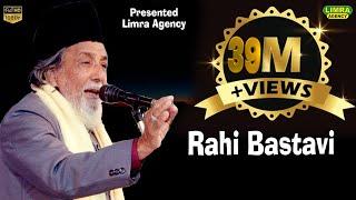Rahi Bastawi Nizamat Mehshar Faridi Natiya Mushaira Saidanpur Barabanki 18 2015 HD India