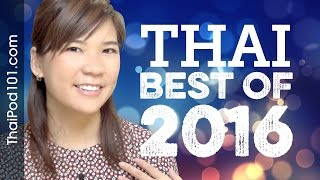Learn Thai in 40 minutes - The Best of 2016