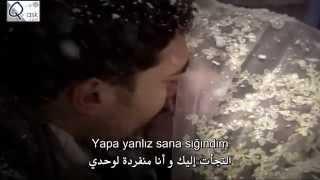Eylem Aktaş Beni Unutma ( أغنية مسلسل أسميتها فريحة ( لا تنسانى