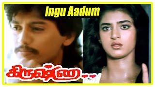 Krishna Tamil Movie   Scenes   Prasanth leaves home   Ingu Aadum Song   Kasthuri