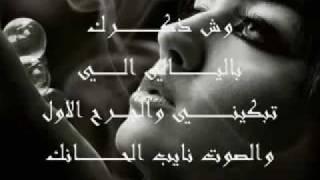 يا سنين عمري - حسين الجسمي