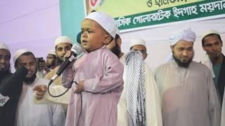 বাচ্চাটির প্রতিভা দেখে আপনিও বিমোহিত হতে পারেন ! bangla islamic song - Bangla New Islamic Song 2016