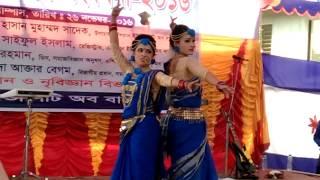 2017 সালের সেরা সুপার ডুপার ড্যান্স | New Bangla Dance 2017 | Bangl