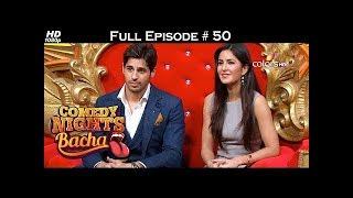 Comedy Nights Bachao - Siddharth & Katrina - 11th September 2016 - कॉमेडी नाइट्स बचाओ - Full Episode