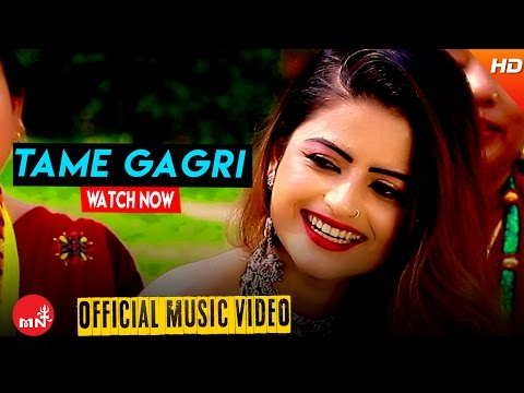 New Roila Dohori Song 2016/2073 || Tame Gagri - Tejas Regmi/Kalpana Kafle | Kamana Digital