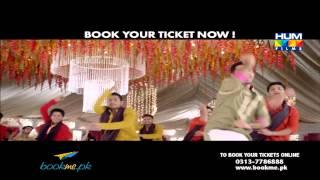 Bin Roye Ballay Ballay Official Song Trailer