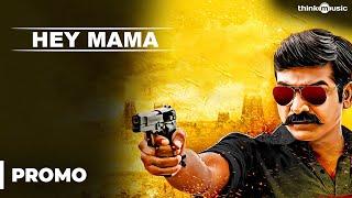 Hey Mama Official Promo Song | Sethupathi | Vijay Sethupathi | Anirudh ft. Blaaze | Nivas K Prasanna