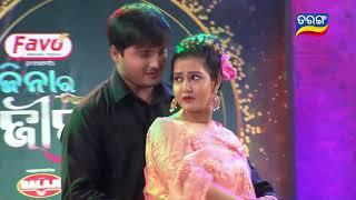 Jina & Rudra Romantic Dance | Ore Sawariya Odia Song - Jinara Jeebanasathi