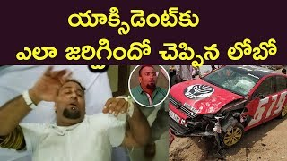 Anchor Lobo Car #Accident   రోడ్డు ప్రమాదంలో తీవ్రంగా గాయపడిన యాంకర్ లోబో  Film Jalsa