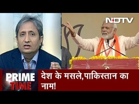 Prime Time With Ravish Kumar Sep 25 2018 Why Are Politicians Obsessed With Pakistan