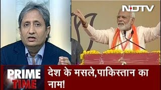 Prime Time With Ravish Kumar, Sep 25, 2018 | Why Are Politicians Obsessed With Pakistan?