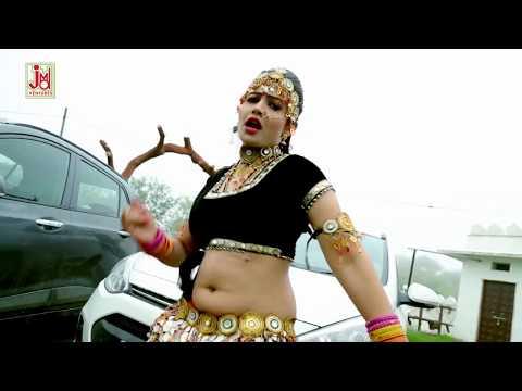 Xxx Mp4 New 2018 Gori Nagori Ki Supar Dans D J Male Jad Mai Nachu Naachu Jhank Geeta Sharma 3gp Sex