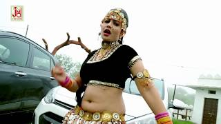 New 2018 Gori Nagori Ki Supar Dans  D J Male Jad Mai Nachu Naachu Jhank    Geeta Sharma