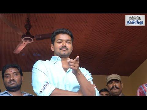 Vijay - Atlee new Movie Poojai   Vijay 59   Tamil The Hindu