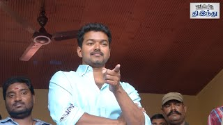 Vijay - Atlee new Movie Poojai | Vijay 59 | Tamil The Hindu