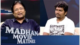 Madras Movie Crew in Madhan Movie Matinee (05/10/2014)