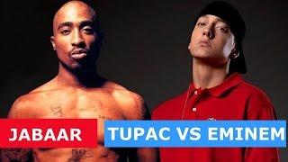 2Pac VS Eminem - Fight Music [OFFICIAL VIDEO] cc.
